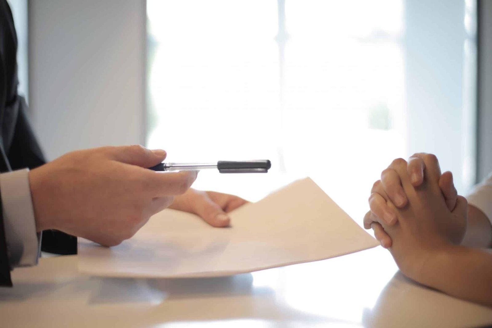 לקיחת הלוואה מקרן השתלמות נזילה