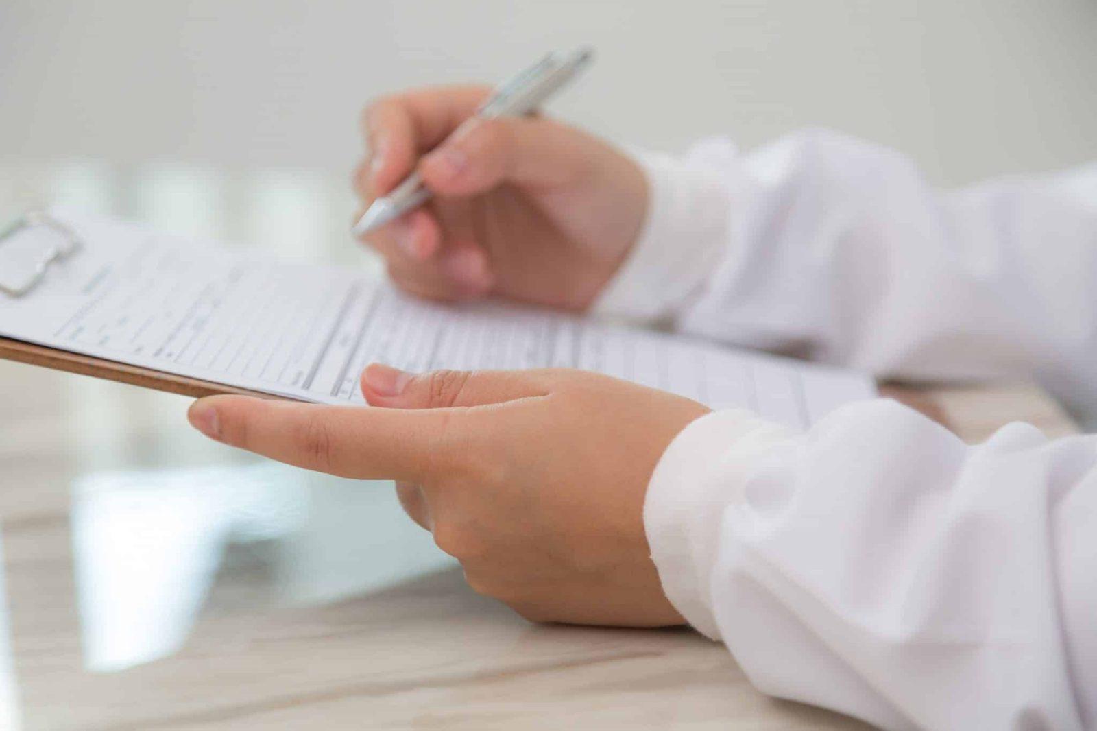 איך מגישים תביעת נכות לקרן הפנסיה, איך מגישים תביעת נכות לקרן הפנסיה
