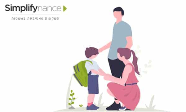 קורס להשקיע בילדים