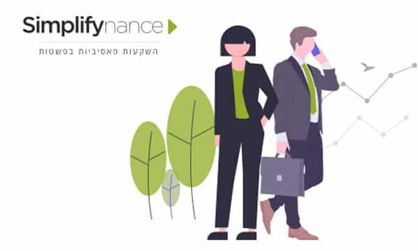 קורס חיסכון במס והשקעות לבעלי עסקים