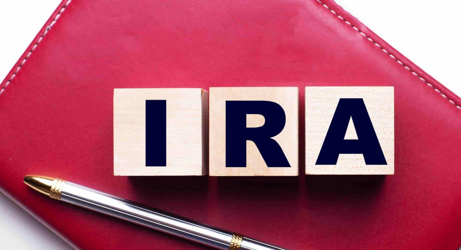 איך מצטרפים ל IRA