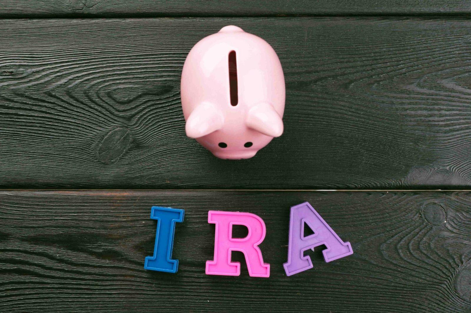 מהם היתרונות והחסרונות של IRA